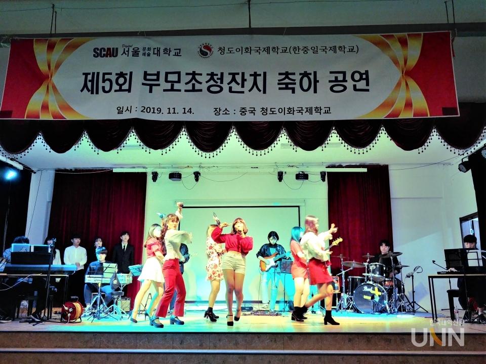 디지털서울문화예술대 실용음악학과 재학생들의 K-POP 공연 모습 [사진제공=디지털서울문화예술대]