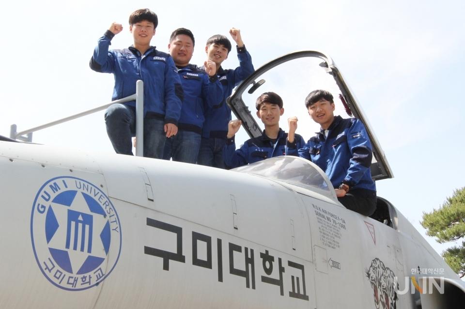 구미대 항공학부 학생들