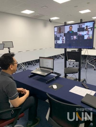 단국대학교 창업지원단, 온라인 창업아카데미 성료